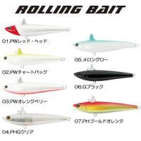 ローリングベイト RB88 (シーバス ルアー) ■タイプ:シンキング ■全長:88mm ■自重:2...