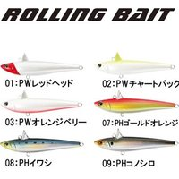 ローリングベイト RB77 (シーバス ルアー) ■タイプ:スーパースローシンキング ■全長:77m...