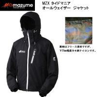 MZX タイドマニア オールウェイザー ジャケット MZXFW-004 ■カラー:ブラック 《オレン...