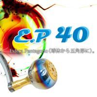 リブレ EP40 カスタム ノブ 1個入り (ダイワL対応) ■重量:g ■入り数:1個 ■適合機種...