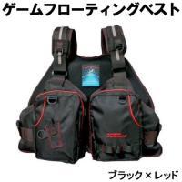 ゲームフローティングベスト NF-2210 (ライフジャケット) ■サイズ:フリー ■カラー:ブラッ...