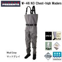 W-46 N3 チェストハイウエーダー マッドグレイ ■材質:ナイロン/Nylon (LIPTEX-...