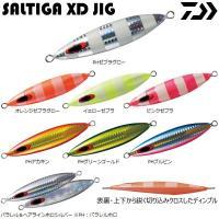 ダイワ ソルティガ XDジグ 150g 120mm (ジギング メタルジグ)■サイズ(g):150■...