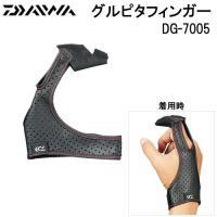 グルピタフィンガー DG-7005 ■カラー:ブラック 《ダイワ グローブ》  ●伸縮性のある素材を...