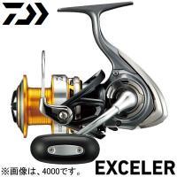 17 エクセラー 2500 ■巻取り長さ(cm/ハンドル1回転):72 ■ギヤ比:4.8 ■標準自重...