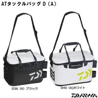 ATタックルバック D (A) 36cm ■外寸(cm):約25×37×26 《シマノ バッグ》  ...