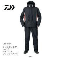 ダイワ レインマックス ハイパー ハイロフト ウィンタースーツ DW-3407 ブラック MS〜XL...