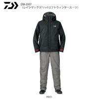 ダイワ レインマックス ハイロフトウィンタースーツ DW-3507 ブラック M〜XL (防寒着) ...