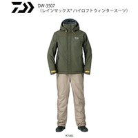 ダイワ レインマックス ハイロフトウィンタースーツ DW-3507 カーキ WM〜XL (防寒着) ...