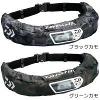 ダイワ Wライフジャケット(ウエスト手動・自動) カモ柄 DF-2207 (ライフジャケット) ■表...