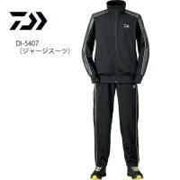 ダイワ ジャージスーツ DI-5407 ブラック M〜XL (防寒着 防寒ウェア 釣り) ■カラー:...