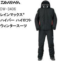 レインマックス ハイパー ハイロフト ウィンタースーツ DW-3406 ブラック M&#12...