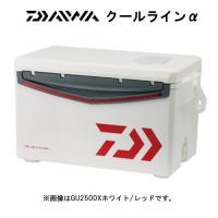 クールラインアルファ GU 2000X ホワイト/レッド ■自重(kg):4.0 ■容量:20L ■...