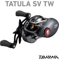 ダイワ タトゥーラSV TW 7.3R (ベイトリール 右ハンドル) ■巻取り長さ(cm/ハンドル1...