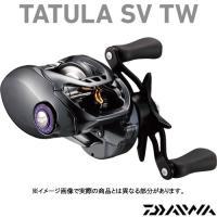 ダイワ タトゥーラSV TW 8.1L (ベイトリール 左ハンドル) ■巻取り長さ(cm/ハンドル1...