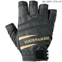 ダイワ トーナメントパワーグローブ5本カット ブラック DG-1307T M〜2XL ■素材:本革 ...