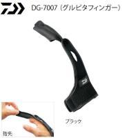 ダイワ グルピタフィンガー ブラック DG-7007 (フィッシンググローブ) ■カラー:ブラック ...