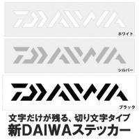 DAIWA ステッカー 300 ■サイズ:約300mm×44mm ■カラー:ホワイト/シルバー/ブラ...