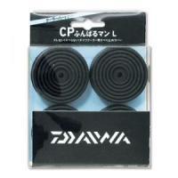 CPふんばるマン L 「適合機種」 ・プロバイザー/プロバイザーIZM(16L、21L、27L) ・...