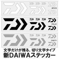 DAIWA ステッカー マルチ ■ロゴサイズ:150mm×1枚、100mm×1枚、50mm×2枚、2...