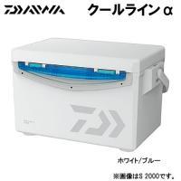 クールラインアルファ S2500 ホワイト/ブルー ■自重(kg):4.3 ■容量:25L ■内寸(...