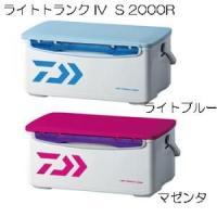 ライトトランク4 S2000R ■自重(kg):3.6 ■容量(リットル):20 ■内寸(cm):2...