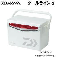 クールラインアルファ GU2500 ホワイト/レッド ■自重(kg):4.6 ■容量:25L ■内寸...