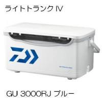 ライトトランク4 GU3000R ブルー ■自重(kg):3.9 ■容量(リットル):30 ■内寸(...