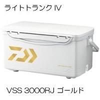 ライトトランク4 VSS 3000RJ ■自重(kg):5.1 ■容量(リットル):30 ■内寸(c...