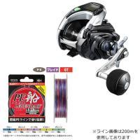 15 フォースマスター 800 電動リール ■ギア比:4.4 ■最大ドラグ力(N)/(kg):112...