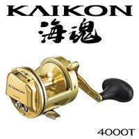 海魂(KAIKON) 4000T ■ギア比:6.2 ■最大ドラグ力(N/kg):117.6/12.0...