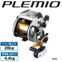 15 プレミオ 3000 ■ギア比:3.6 ■最大ドラグ力(N/kg):98.0/10.0 ■自重(...