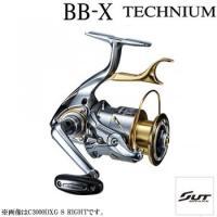 15 BB-X テクニウム C3000DXG S RIGHT 右ハンドル ■ギア比:6.6 ■最大ブ...