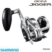 シマノ 17 オシアジガー 1500HG (ジギングリール) ■ギア比:6.4 ■最大ドラグ力(kg...