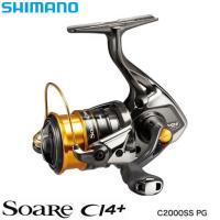 シマノ 17 ソアレCI4+ C2000SSPG (スピニングリール) ≪シマノ スピニングリール≫