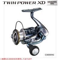 シマノ 17 ツインパワーXD C3000XG (スピニングリール)■ギア比:6.4■実用ドラグ力(...