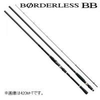 ボーダレスBB 380H-T ■全長(m):3.80 ■継数(本):4 ■仕舞寸法(cm):103....