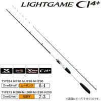 ライトゲーム CI4+ タイプ73 M200 ■全長(m):2.01 ■継数(本):2 ■仕舞寸法(...