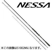 ネッサ S1100MMH ■全長(m):3.34 ■継数(本):3 ■仕舞寸法(cm):116.7 ...