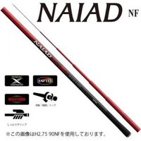 ナイアード NF H2.75 70NF ■全長(m):7.0 ■継数(本):6 ■仕舞寸法(cm):...