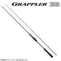 グラップラーBB B632 ■全長:1.91m ■継数:2本 ■仕舞寸法:143.2cm ■自重:1...