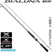 シマノ 17 ディアルーナBS S606ML (ボートシーバスロッド) ■全長(m):1.98 ■継...