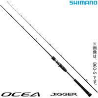 シマノ 17 オシアジガー B60-3 (ジギングロッド) ■ジグMAX:MAX180g+α ■水深...