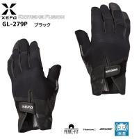シマノ XEFO 1.5mm クロロプレン EXS 3カットロンググローブ GL-279P ブラック...