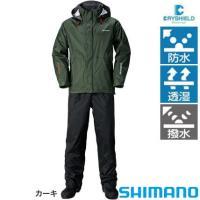 シマノ DSベーシックスーツ RA-027Q カーキ ■素材/表:ナイロン100%(ドライシールド透...
