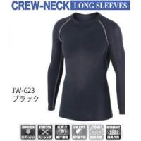 冷感・消臭 パワーストレッチ 長袖クルーネックシャツ JW-623 ブラック ■カラー:ブラック ■...