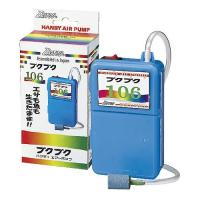 ブクブク エアーポンプ #106 ■使用電池:単一電池2個使用(電池別売) ■サイズ:約140×80...
