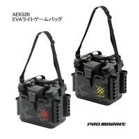 EVAライトゲームバッグ 33cm AEK520 ■サイズD×W×H(mm):230×330×300...