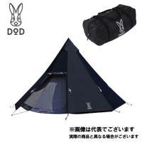 DOD ワンポールテントL ブラック T8-200-BK テント ファミリーテント キャンプ アウトドア 快適