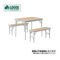 ロゴス LOGOS LIFE ベンチテーブルセット4 73183013 テーブル セット アウトドア キャンプ 用品 道具